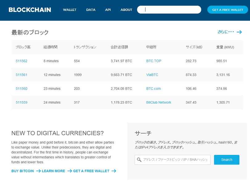 blockchain_wallet_01