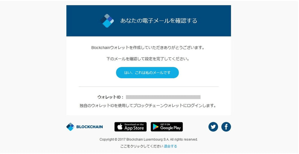 blockchain_wallet_07