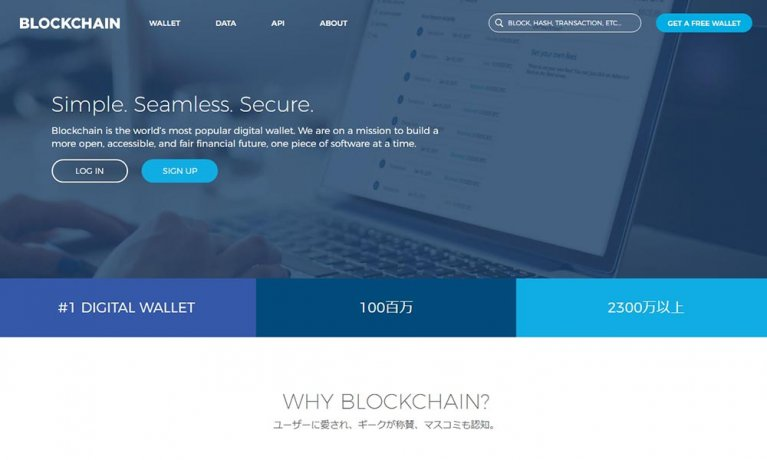 blockchain_wallet_top