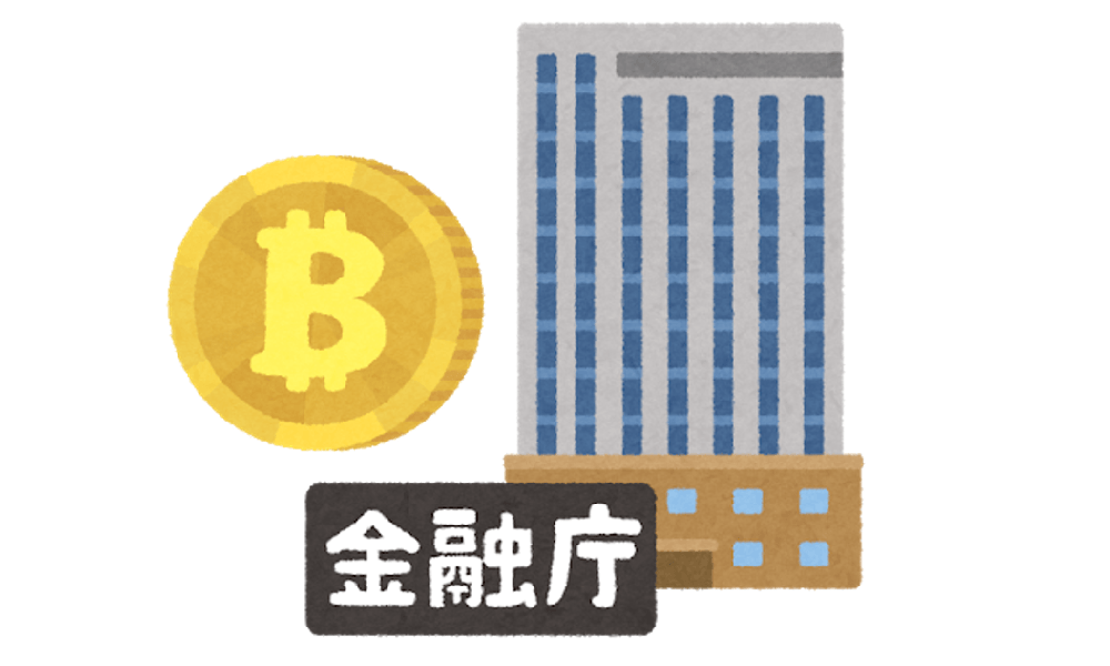 cryptocurrency_exchange_licensed