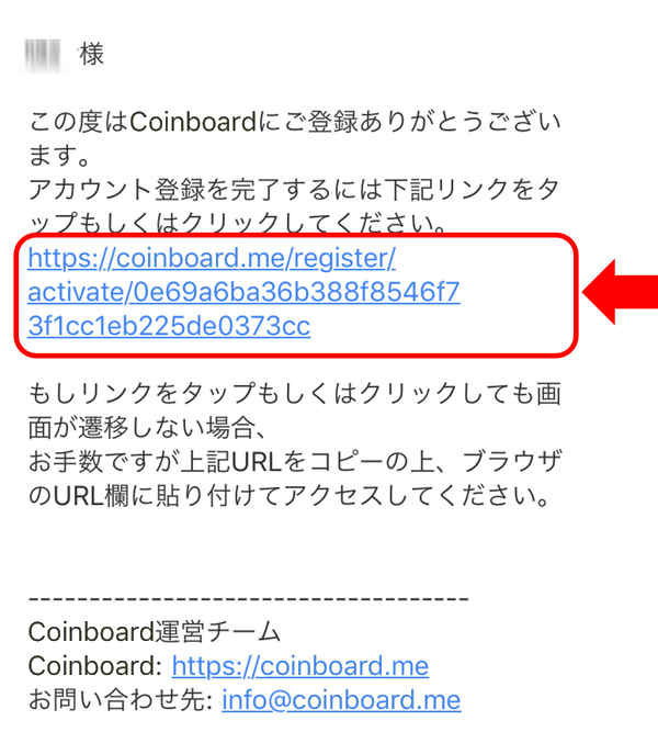 coinboard_4-1_register3