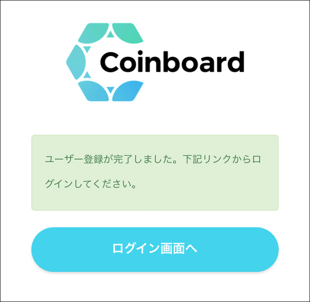 coinboard_4-1_register4