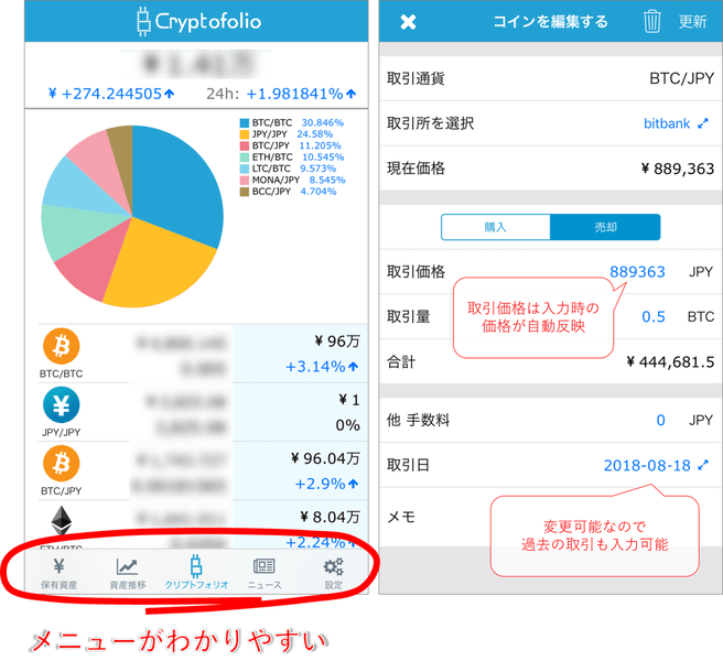 management_app_coinsouba