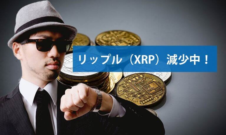 xrp_issuance